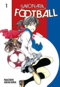 Sayonara, Football - Vol.01