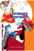 Sayonara, Football - Vol.02: Kindle Edition
