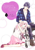 Perfect World - Vol.03: Kindle Edition