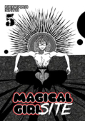 Magical Girl Site - Vol.05: Kindle Edition