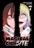 Magical Girl Site - Vol.07: Kindle Edition