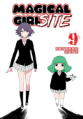 Magical Girl Site - Vol.09: Kindle Edition