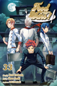 Food Wars!: Shokugeki no Soma - Vol.33: Kindle Edition