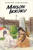 Maison Ikkoku: Collector's Edition - Vol.02