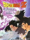 Dragon Ball Z - TV-Special: Bardock, the Father of Goku