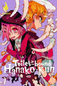 Toilet-bound Hanako-kun - Vol. 10: Kindle Edition