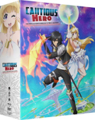 Cautious Hero: The Hero is Overpowered but Overly Cautious - Complete Series: Limited Edition [Blu-ray+DVD]