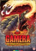 Gamera: The Complete Collection - Limited Collector's Edition (OwS) [Blu-ray]
