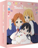 Tamako Market - Complete Series + Tamako Love Story: Collector's Edition [Blu-ray]