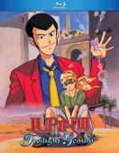 Lupin the Third: The Secret of Twilight Gemini (Uncut) [Blu-ray]