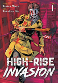 High-Rise Invasion - Vol.01: Kindle Edition