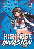 High-Rise Invasion - Vol.02: Kindle Edition