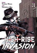 High-Rise Invasion - Vol.03: Kindle Edition