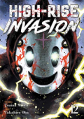 High-Rise Invasion - Vol.12: Kindle Edition