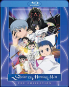 Shrine of the Morning Mist - Complete Series [Blu-ray]