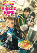The Rising of the Shield Hero - Vol. 18: Kindle Edition