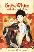 Snow White with the Red Hair - Vol. 08: Kindle Edition