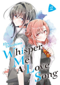 Whisper Me a Love Song - Vol.02: Kindle Edition