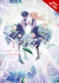 A Witch's Love at the End of the World - Vol. 03