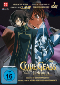 Code Geass: Lelouch of the Rebellion - Vol. 1/3
