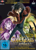Code Geass: Lelouch of the Rebellion - Vol. 2/3