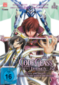 Code Geass: Lelouch of the Rebellion R2 - Vol. 3/3