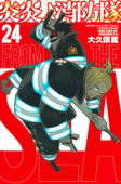 Fire Force - Vol. 24