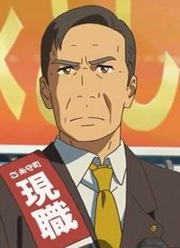 Character: Toshiki MIYAMIZU