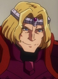 Gagaran is a character of anime »Overlord II«.