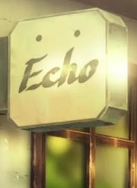 Echo is a character of anime »Yagate Kimi ni Naru« and of manga »Yagate Kimi ni Naru«.