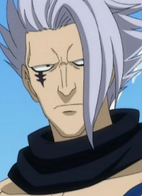 """""""Erigor"""" is a character of anime """"Fairy Tail"""" and of manga """"Fairy Tail""""."""