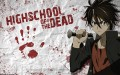 Cover: Highschool of the Dead Fanclub!