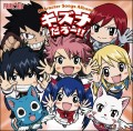 Fairy Tail Fanclub~