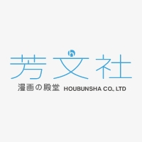 Company: Houbunsha Co. Ltd.
