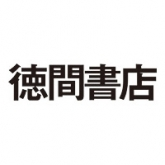 Tokuma Shoten Publishing Co., Ltd.