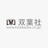 Futabasha Publishers Ltd.