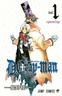 Manga: D.Gray-Man