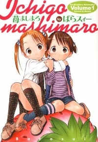 Manga: Strawberry Marshmallow