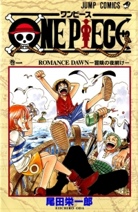 Manga: One Piece