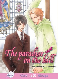 Manga: The Paradise on the Hill