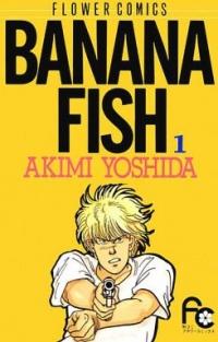 Manga: Banana Fish
