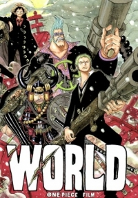 Manga: One Piece: Strong World Dai 0 Wa