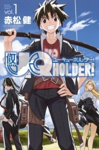 Manga: UQ Holder!