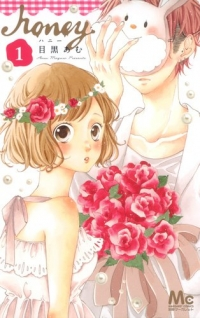 Manga: Honey So Sweet