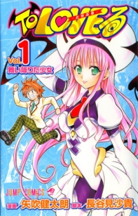 Manga: To Love Ru