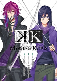 Manga: K: Missing Kings