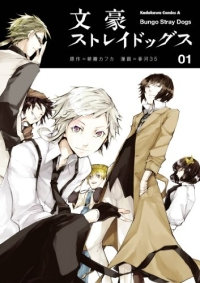 Manga: Bungo Stray Dogs
