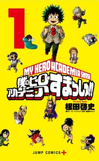 Manga: My Hero Academia Smash!