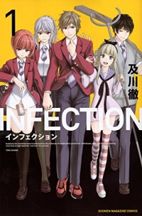 Manga: Infection