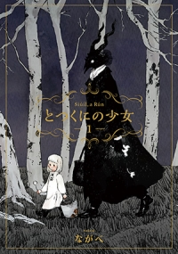 Manga: The Girl From the Other Side: Siúil, a Rún